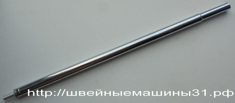 Стойка телескопическая для оверлоков FN      Цена 250 руб.