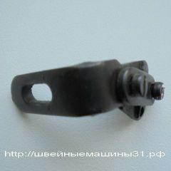 Крепление нижнего ножа (для ножа 8 мм.)     цена 250 руб.