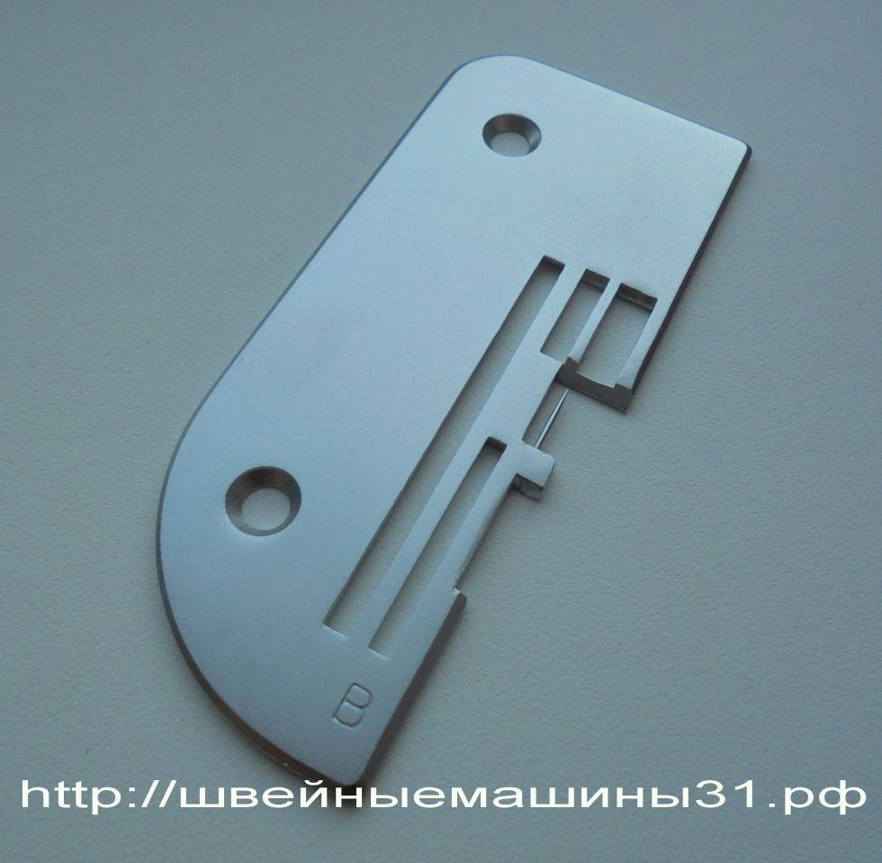 Игольная пластина (B) для рулика, оверлок TOYOTA 354, 1134.    Цена 1500 руб.