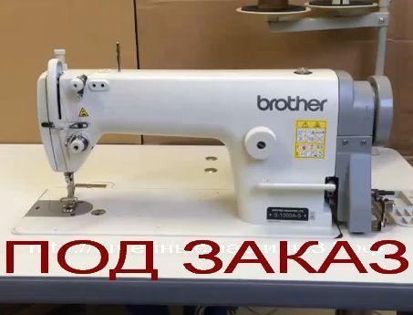 Швейная машина BROTHER S-1000A-5 / цена 28500 руб.! (энергосберегающий мотор)