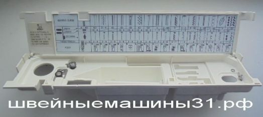 Верхняя часть корпуса JANOME 18w, 1221, 7518,7524 и др.   цена 1000 руб.