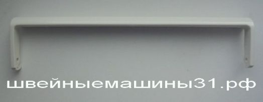Ручка для переноски JANOME 18w, 1221,7518,7524 и др.      цена 300 руб.