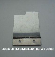 Крышка передняя откидная GN      цена 200 руб.