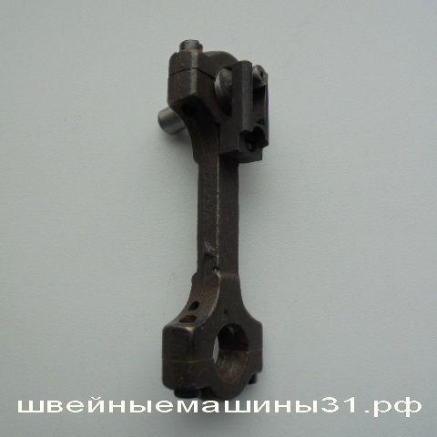 Шатун GN       цена 500 руб.
