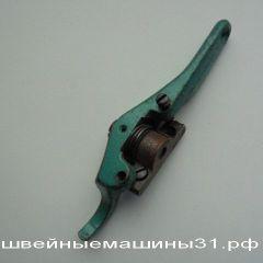 Рычаг подъёма лапки #2     цена 600 руб.