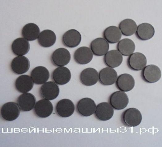 Графитовые шайбы для педали оверлоков GN, FN     цена 1 шт - 30 руб.